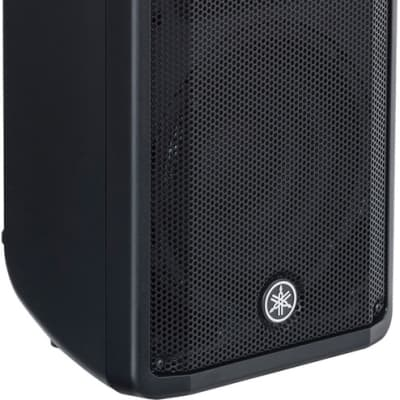 "Yamaha DBR10 700W 10"" Powered Speaker / Portable PA"