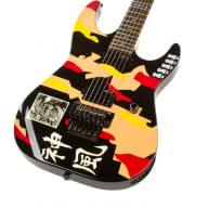 ESP LTD George Lynch Signature GL-200K Kamikaze Electric Guitar for sale