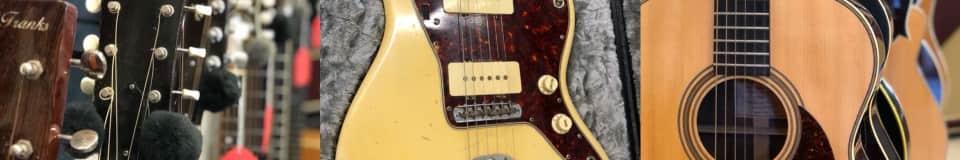 James Hood Guitar