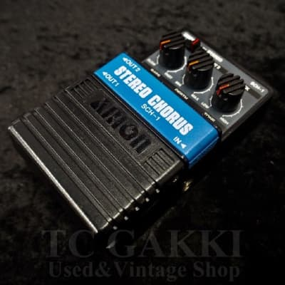 Arion Sch 1 Stereo Chorus  Japan for sale