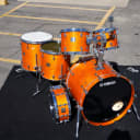 Yamaha Maple Custom +Absolute Nouveau Honey Yellow Lacquer 6pc Shell Pack (2008) | 22/16/14/14/12/10