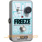 Electro Harmonix Freeze Sound Retainer image
