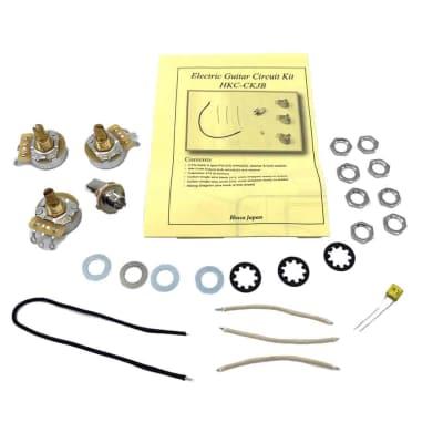 Hosco HKC-CKJB Pro JB Style Wiring Kit for sale