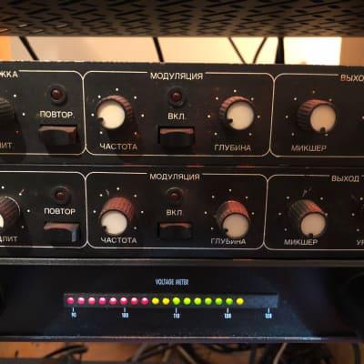 Elektronika RC-02 Digital Delay/Flange/Chorus  (1 of 2)