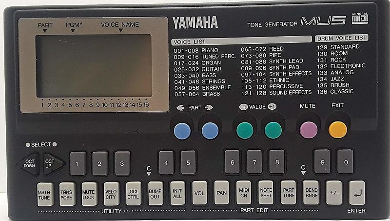 Yamaha MU5 Tone Generator Brand New in a box with Free Shipping