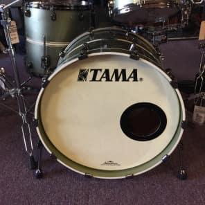 "Tama PR32RZSVGR Starclassic Performer B/B EFX 8x12"" / 16x16"" / 16x22"" 3pc Shell Pack"