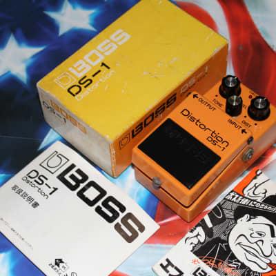 Boss DS-1 Distortion 1979 Japan (MIJ) for sale