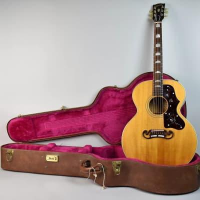 Gibson J-200 Junior 1991 - 2000