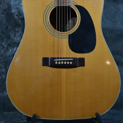 Austin Deluxe 28 Style Dreadnought Japan Lawsuit Era 70s w Vine Inlay & Hardshell Case We Ship FAST for sale