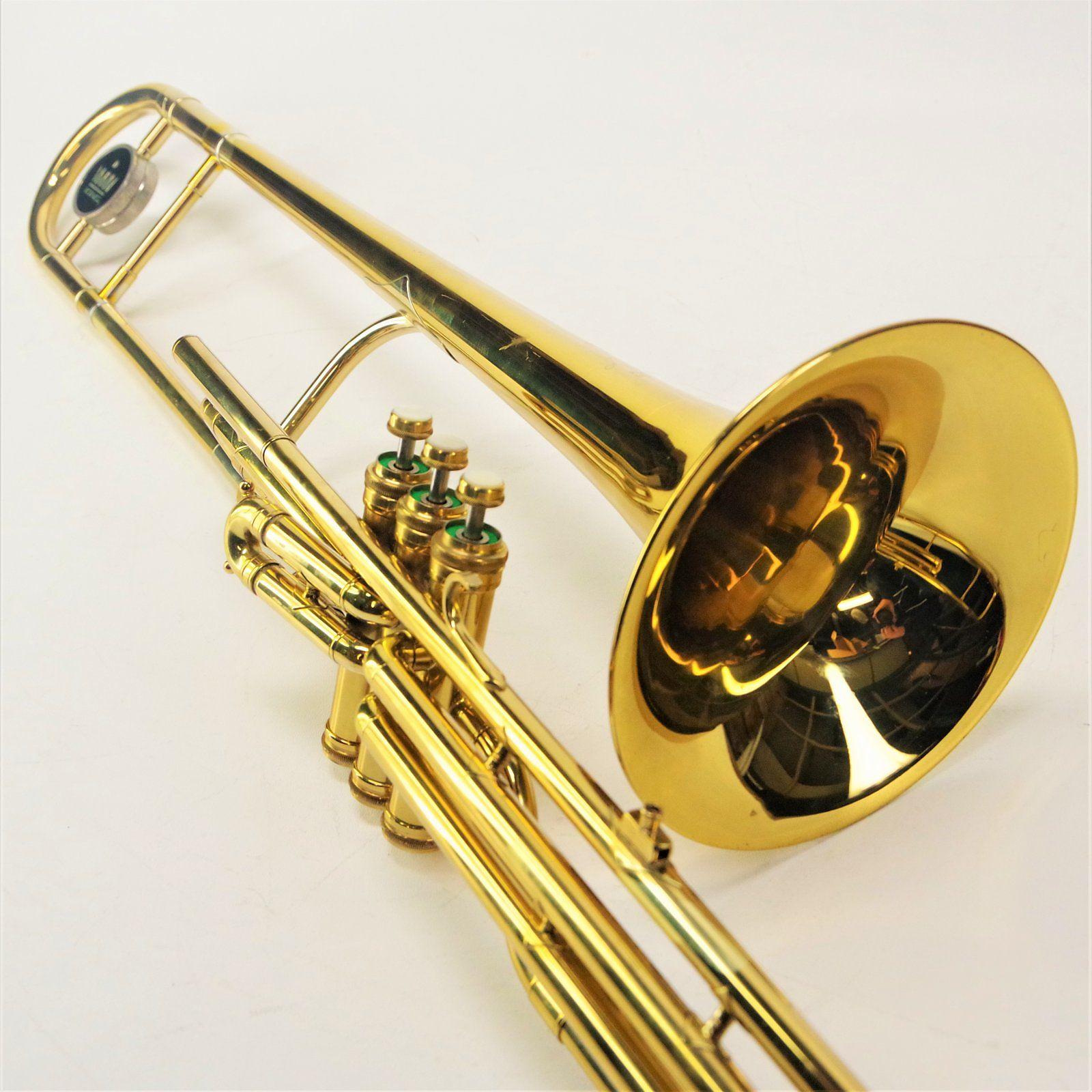 King Liberty 2B Valve Trombone