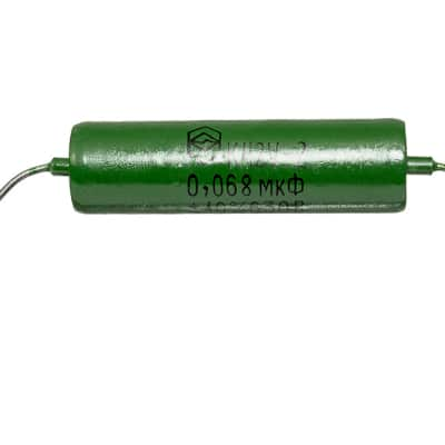 0.068uF NOS K42Y-2 Russian Paper in Oil Capacitor Soviet Military Spec. Free Shipping