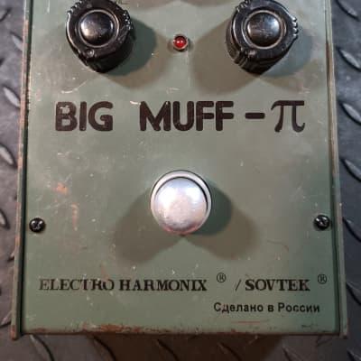 "Electro-Harmonix Sovtek ""Green Russian"" Big Muff Pi Fuzz Bubble Font"