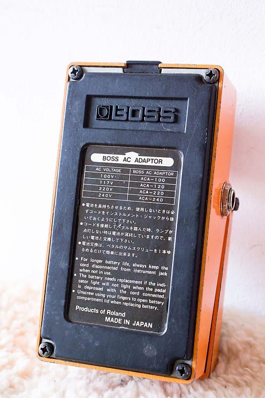 boss ds 1 distortion pedal mij 1986 topshelf instruments reverb. Black Bedroom Furniture Sets. Home Design Ideas