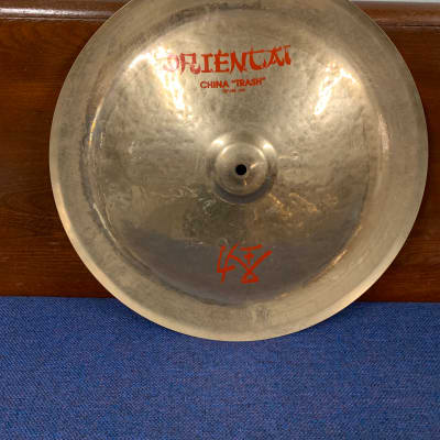 Zildjian 18 inch Oriental China trash