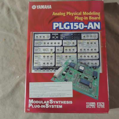 Yamaha PLG150-AN Analog Physical Modeling Plug-in Board [Three Wave Music]