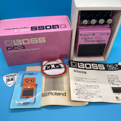 Boss DC-3 Digital Dimension Chorus w/Original Box | Rare Blue Label (made in Japan) | Fast Shipping!