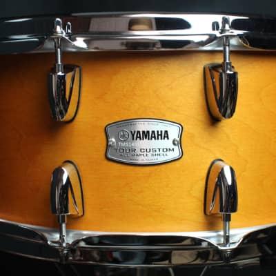 Yamaha Tour Custom Maple 6.5x14 Snare Drum Caramel Satin (video demo)