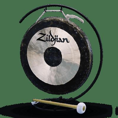 "Zildjian 12"" Orchestral Hand Hammered Gong"