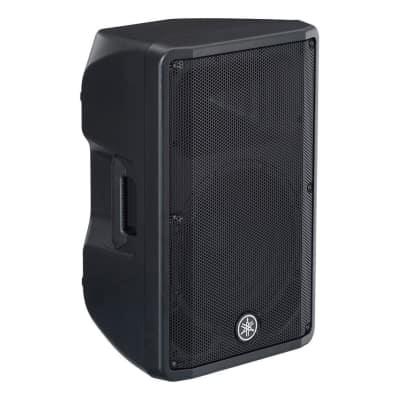 Yamaha DBR12 1000 Watt Powered Speaker