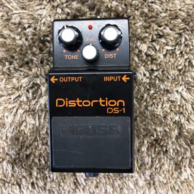 Boss DS-1 Special Black Edition Guitar Center