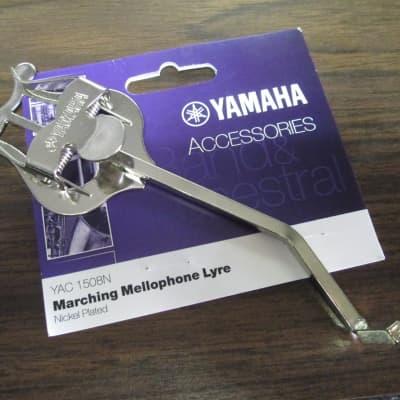 Yamaha YAC-1508N Mellophone Lyre