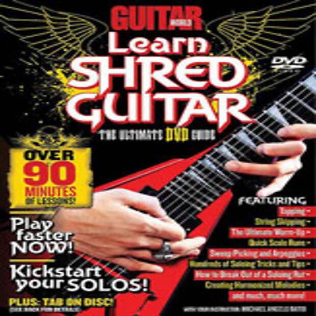 - Guitar World: Learn Shred Guitar Ultimate DVD Guide ...