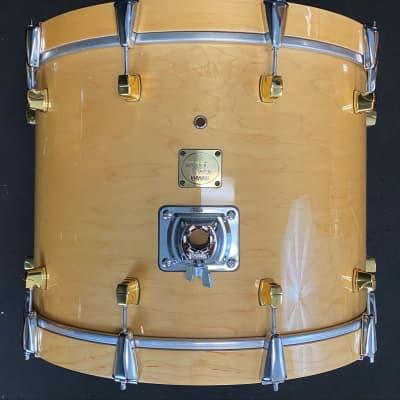 "Yamaha 16x22"" Maple Custom Bass Drum Single - Maple Gloss"