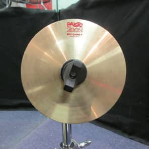 """Paiste 6"""" 2002 Bell Chime Cymbal"""