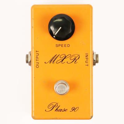 MXR MX-101 Script Phase 90 1972 - 1975