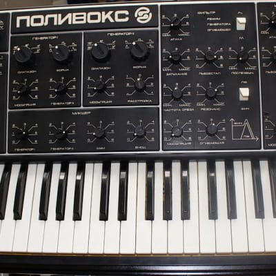 Formanta polivoks with duo midi mod-my home demo- soviet synth analog 1988year.