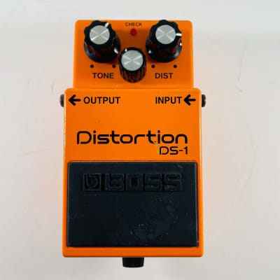 Boss DS-1 Distortion (Silver Label) 1994 - 2021 *Sustainably Shipped*