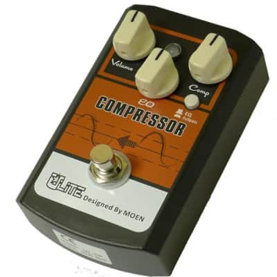 MOEN ULITE SERIES COMPRESSOR COMPACT PUNCHY AND POWERFUL TRUE BYPASS