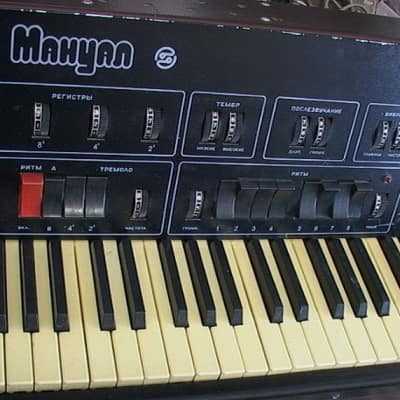 manual- soviet keyboard with drum machin hugo rare my home demo polivoks plant