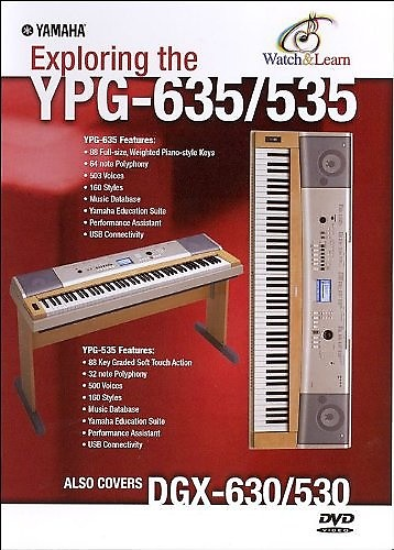 Yamaha YPG-635/535 WATCH LEARN DVD | Musical Supply Direct