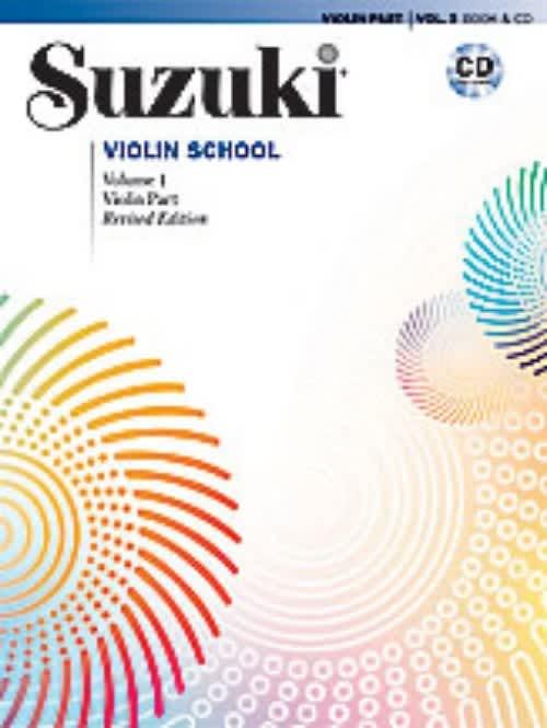 Shinichi Suzuki School