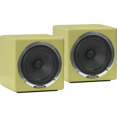 Avantone Pro MixCube Passive Reference Monitor (Pair, Cream)