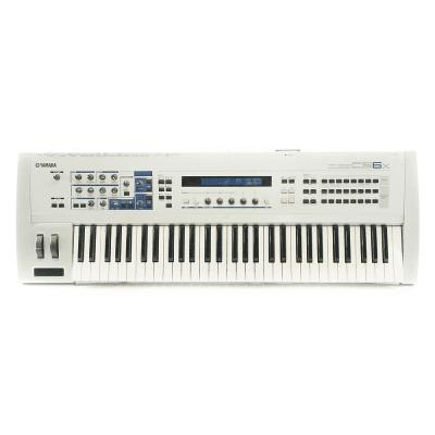 Yamaha CS6X Control Synthesizer