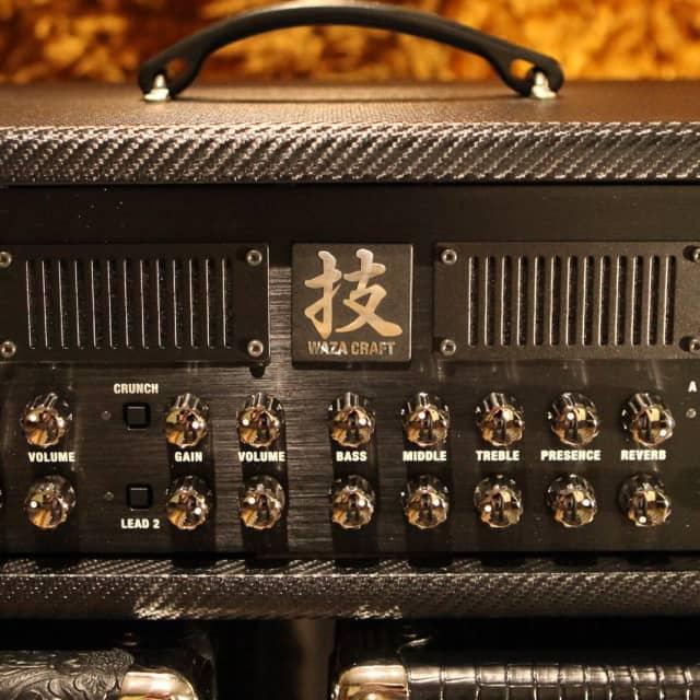 Boss  Waza Head 150 Watt Mint image