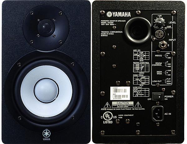Vs hs5 hs50m yamaha HS Series