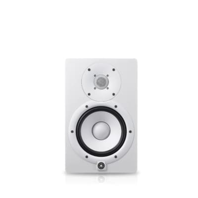 "Yamaha HS7 6.5"" Powered Studio Monitor (Single)"