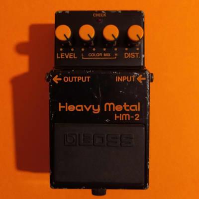 Boss HM-2 Heavy Metal made in Japan 1985