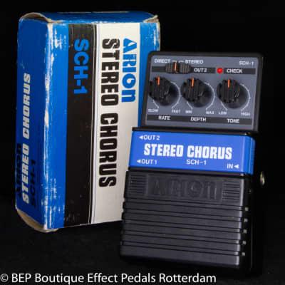 Arion SCH-1 Stereo Chorus s/n 289783 as used by Michael Landau