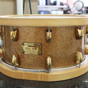 "Yamaha Elvin Jones Signature 14x7"" Maple Snare Drum with Wood Hoops"