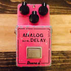1981 Ibanez AD-80 Analog Delay MN3005 Chip image
