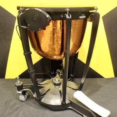 "Yamaha 20"" Timpani Professional Series Hammered Copper"