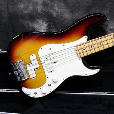 1983 Fender Elite Precision Bass II  - Sunburst for sale