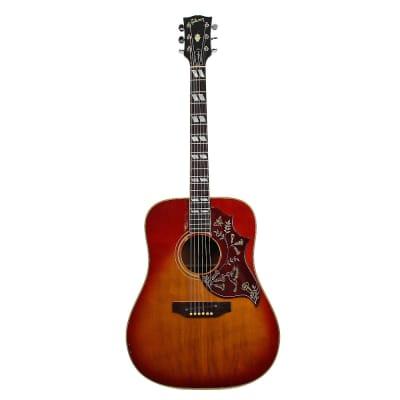 Gibson Hummingbird 1969 - 1988