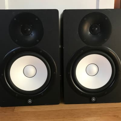 Yamaha HS8 Powered Studio Monitor (Pair)