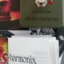 Electro Harmonix  Russian Big Muff Pi Reissue