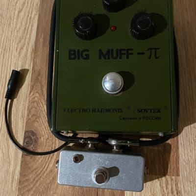 Electro-Harmonix Green Russian Big Muff Pi  1990's  Green